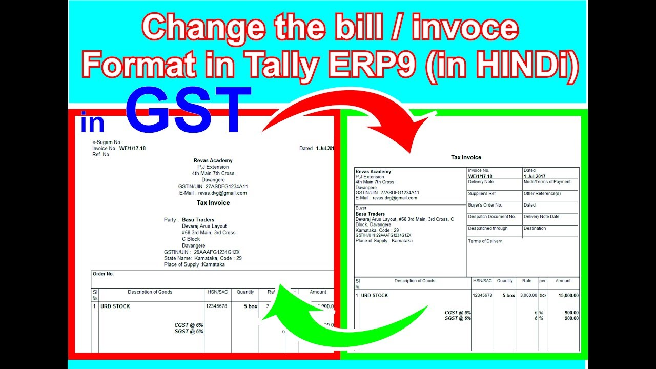 How To Change The Bill Format In Tally Erp9 Gst Upgraded Software