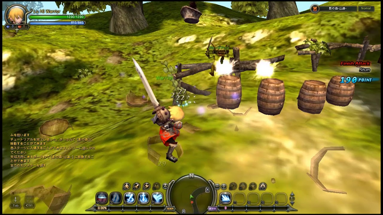 Download dragon nest: labyrinth apk for android free | mob. Org.