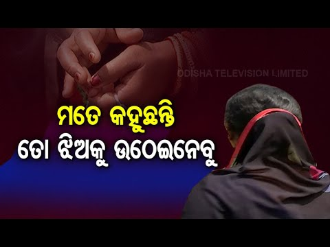 Woman Assaulted In Public In Bhubaneswar Narrates Her Ordeal