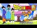 Dragon Ball Super Season 2 - THE TRUTH!