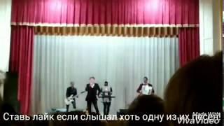 СЛАВА БЛЛАГОВ В ИВАНОВКЕ/выступление в Ивановке 💖