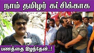 Mansoor ali khan Exclusive Interview on Naam Thamizhar Katchi | Seeman | Tamil news Live | nba 24x7