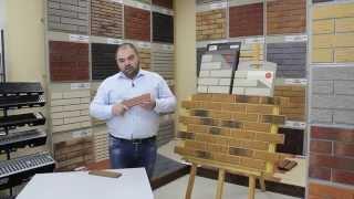 видео плитка клинкерная фасадная