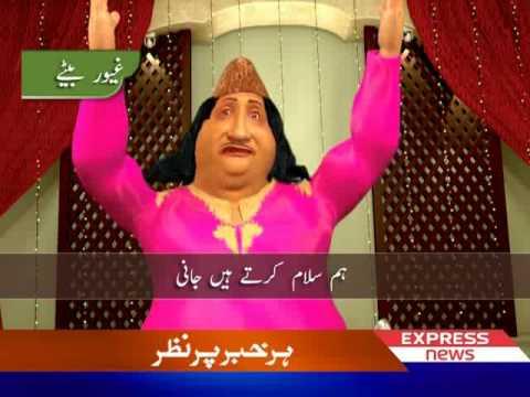 Ghayur Betay