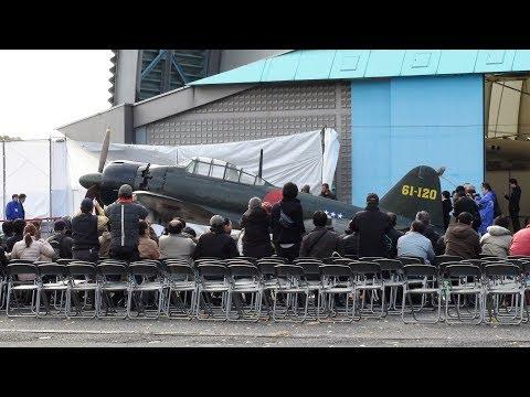 所沢航空発祥記念館で2012年12月1日に開催された、零戦52型のエンジン始動見学会の時の栄エンジンの排気側からのアイドリング音です。午前中の始動では役場のいやがらせ放送が流れたので聴くに耐えら...