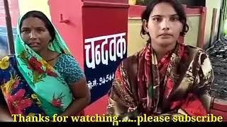 BJP Neta Sanjay Tiwari ne kiya Mahila k ghar me gush kar blatkar