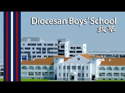 Diocesan Boys' School 拔萃男書院【Minecraft】