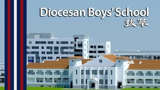Publication Date: 2018-01-29 | Video Title: Diocesan Boys' School 拔萃男書