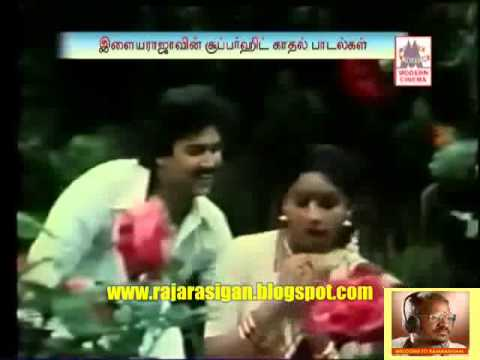 UNNAI KANUM NERAM FROM UNNAI NAAN SANTHITHENILAYARAJA SONG