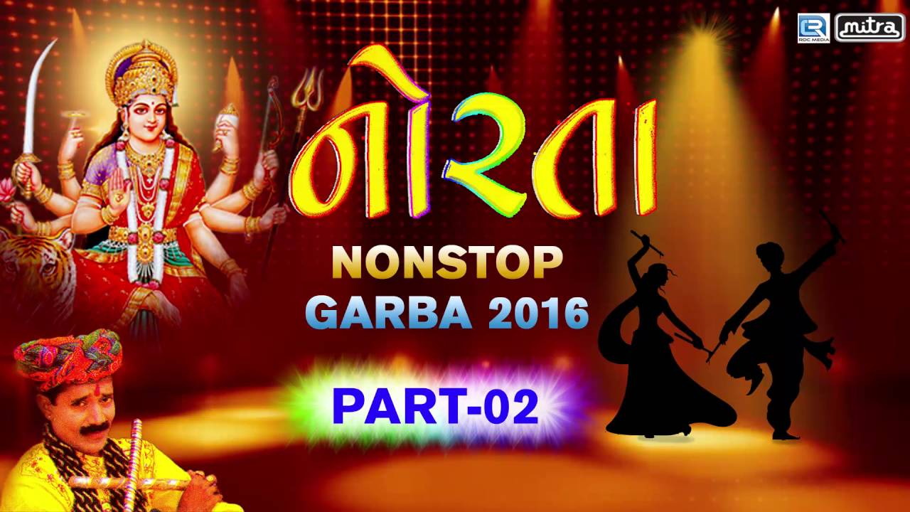 Bhathiji Songs Dj And Garba Mp3 MP3 Download