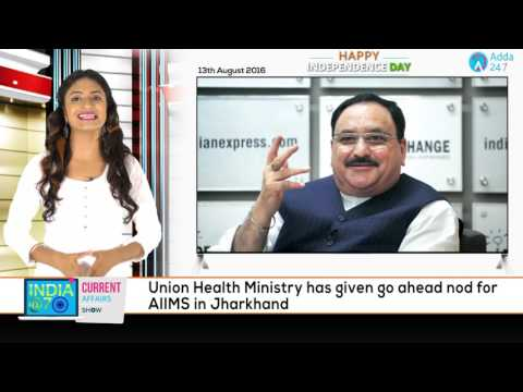 The Current Affairs Show: 13th August 2016