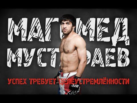 #46 FIGHT RADIO / Магомед Мустафаев