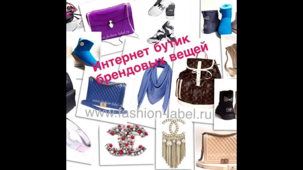 Модные сумки Барбари в интернет-магазине http://modnie-sumki.com .