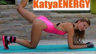 ПРИВЕТСТВИЕ МОЕЙ КОМАНДЕ ЕДИНОМЫШЛЕННИКОВ! (Katya Energy)