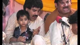 Faiz Ali Faiz Qawwal - Ghazal Pooja Karon Teri Ke