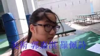 2016-2017年度鳳溪廖萬石堂中學學生會候選內閣 cen