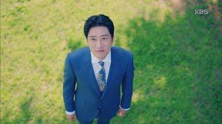 [MV] 모네(그린카카오) - 기억이란 사랑보다 (우리가 만난 기적 OST) The Miracle We Met OST Part 5