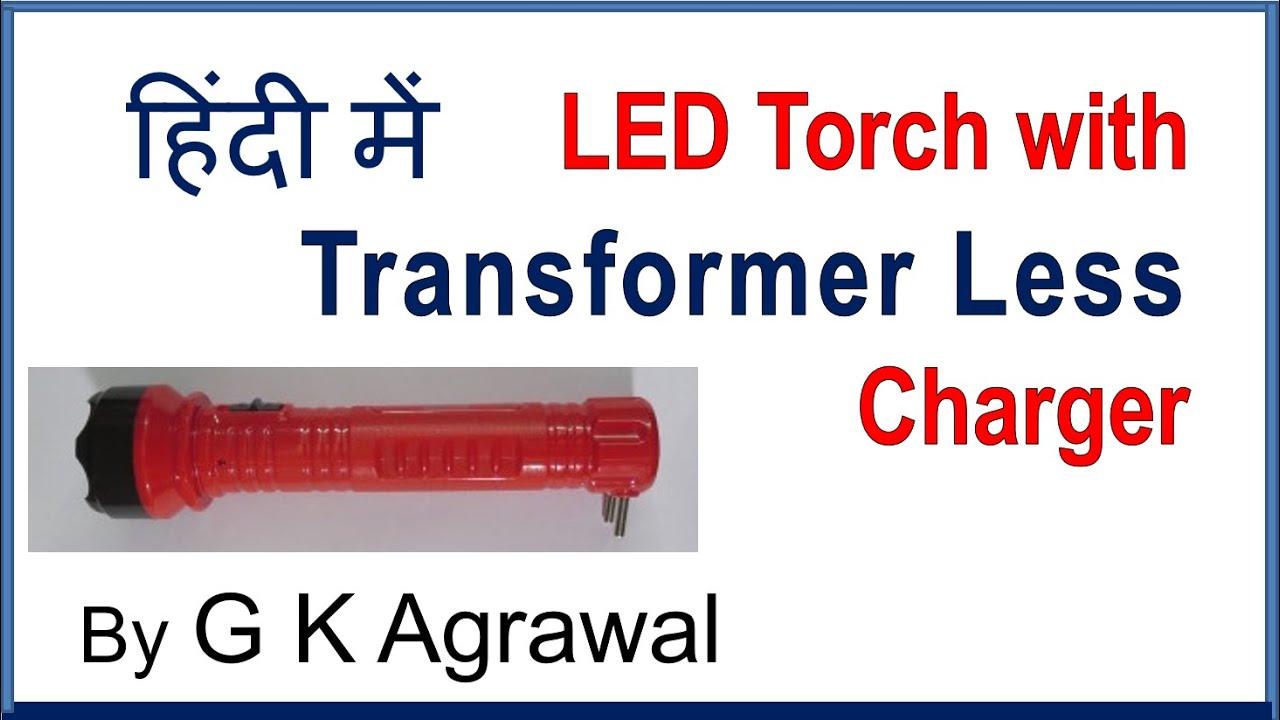 hight resolution of  gkagrawal electenggbydesigner conceptbyproductdesigner