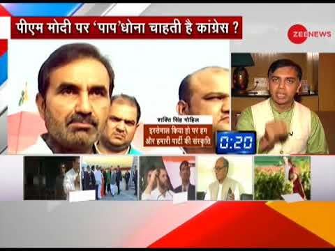 Taal Thok Ke (Part 1): Is Gujarat election behind Rahul Gandhi's respect for PM?