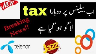 Bad News For Mobile Users Balance Tax Apply Again