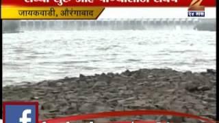 Zee 24 Taas : Jayakwadi Dam