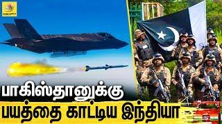 மிரள வைத்த இந்தியா! | Astra Missile Successfully Flight Test, Sukhoi 30 MKI Fighter Jet, Indian Army