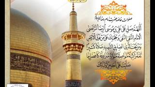 Behtareen Namaz Kaisay Parhain? - Part 18 - Syed Abid Hussain Zaidi