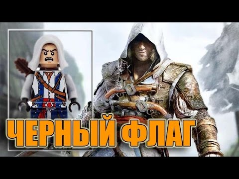 8 фигурок Assassins Creed с алиэкспресс