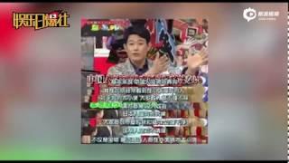 矢野浩二称中国人没资格养狗?被批辱华后速道歉,并称被断章取义,他老...