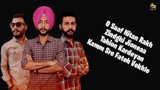 Yaar Khade Ne | R - Deep | New Punjabi Song 2020 | Latest Songs 2020