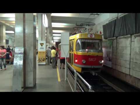 Volgograd. Tram in the metro / Волгоград. Трамвай в метро. Скоростной подземный трамвай