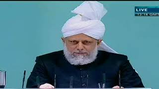 Friday Sermon 23 January 2009 (Urdu)