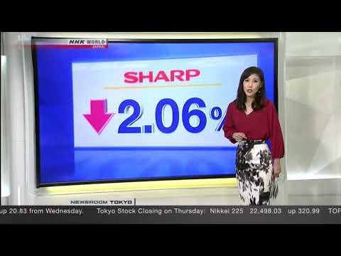 Yuko Fukushima   NHK World Newsroom Tokyo Business December 7th 2017