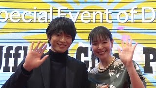 For more Fuji TV videos in English, visit our official website: htt...
