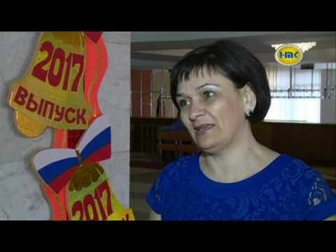 Знакомства в Нарофоминске - Сайт знакомств