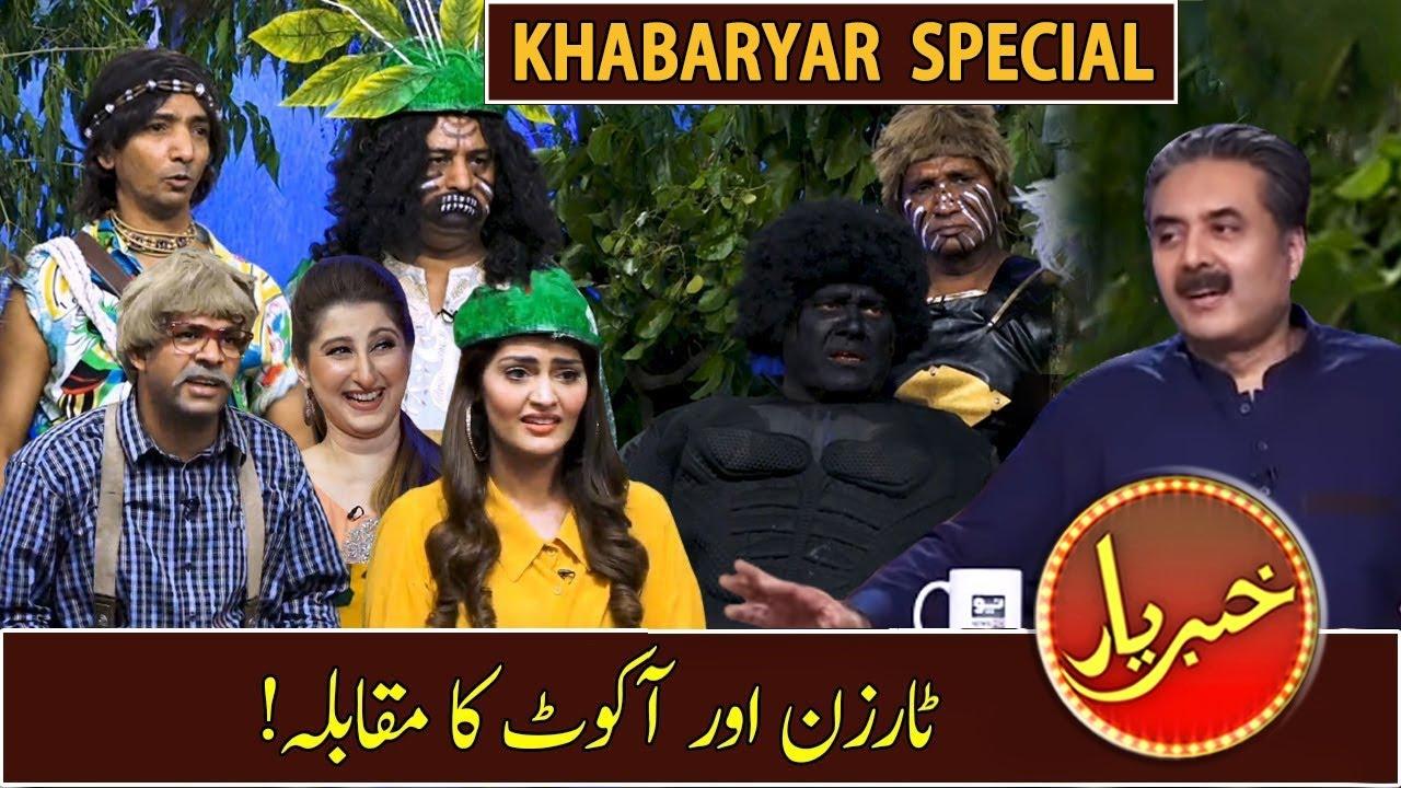 Khabaryar with Aftab Iqbal | 16 October 2020 | GWAI