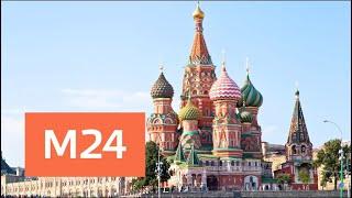 Смотреть видео До 19 градусов тепла ожидается в столице 10 апреля - Москва 24 онлайн