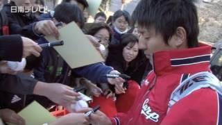 広島東洋カープ春季日南キャンプ2011