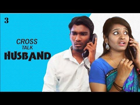 Cross Talk Husband Episode 3 | Funny Factory