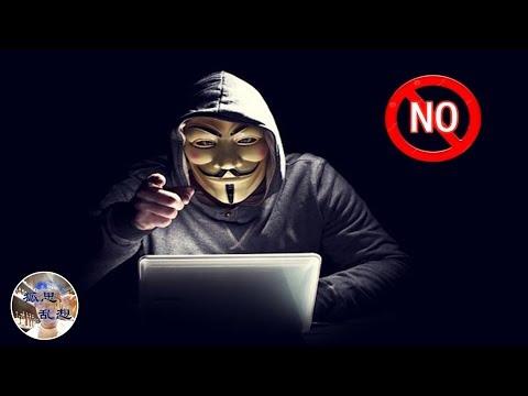 FBI是如何抓到世界第一黑客?顶级网络高手的攻防战!
