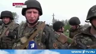 Война в Украине жесть смотреть всем
