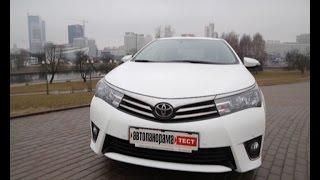 NEW Toyota COROLLA: тест-драйв
