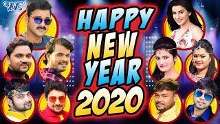 HAPPY NEW YEAR 2020 Pawan Singh Akshara Singh Gunjan Singh Pramod Premi VIDEO JUKEBOX