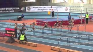 Чемпионат республики Беларусь. Могилев 20 февраля. Бег 60 метров с барьерами - женщины