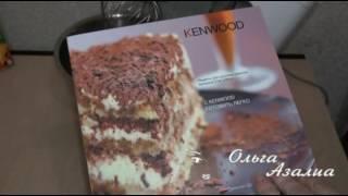 Кулинарная книга от KENWOOD. С Новым годом!