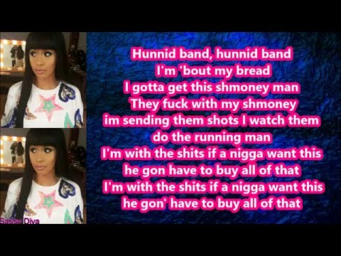Cardi B - With That (Lyrics)