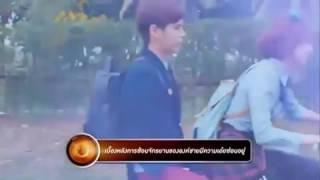 Video Backstage Funny Of Princess Hours Thailand download MP3, 3GP, MP4, WEBM, AVI, FLV Maret 2018