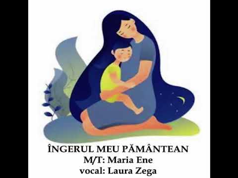 INGERUL MEU PAMANTEAN – Cantece pentru copii in limba romana