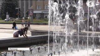 Житомир потерпає від рекордної спеки(, 2017-08-01T14:34:47.000Z)