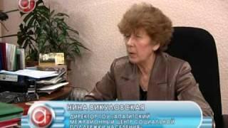 видео Понятие и виды пенсионного обеспечения